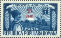 [Industry and Agriculture Exhibition Stamp of 1951 Surcharged, type AWE1]