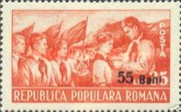 [Young Pioneers Stamps of 1951 Surcharged, type AWM1]