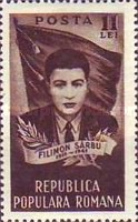[The 10th Anniversary of the Death of Filimon Sarbu(1916-1941), type AWS]