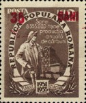 [Five Year Plan Stamps of 1951-1952 Surcharged, type AXC1]