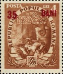 [Five Year Plan Stamps of 1951-1952 Surcharged, type AXE2]