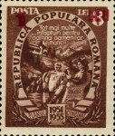 [Five Year Plan Stamps of 1951-1952 Surcharged, type AXI1]