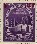 [Five Year Plan Stamps of 1951-1952 Surcharged, type AXK1]