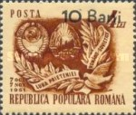 [Romanian-Soviet Frienship Stamps of 1951 Surcharged, type AXR2]