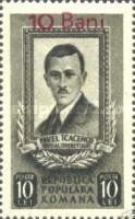[Pavel Tcacenco Stamps of 1951 Surcharged, type AXT1]
