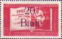 [The 100th Anniversary of the Birth of Ion Luca Caragiale - Surcharge on Not Issued Stamps, type AXU]