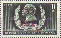 [The 100th Anniversary of the Birth of Ion Luca Caragiale - Surcharge on Not Issued Stamps, type AXV]