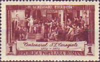[The 100th Anniversary of the Birth of Ion Luca Caragiale - Surcharge on Not Issued Stamps, type AXX]