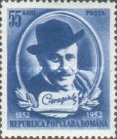 [The 100th Anniversary of the Birth of Ion Caragiale, 1852-1912, type AYP]