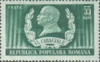 [The 100th Anniversary of the Birth of Ion Caragiale, 1852-1912, type AYQ]