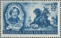 [The 100th Anniversary of the Death of Nikolai Gogol(1809-1852), type AYR]
