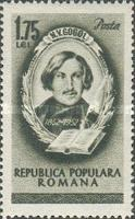 [The 100th Anniversary of the Death of Nikolai Gogol(1809-1852), type AYS]