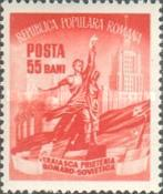[Month of the Romanian-Soviet Friendship, type AZL]