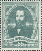 [The 100th Anniversary of the Death of Nicolae Balcescu(1819-1852), type AZP]
