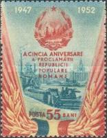 [The 5th Anniversary of the Proclamation of the People`s Republic, type AZS]
