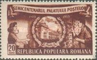 [The 50th Anniversary of the General Post Building, Bucharest, type BAV]