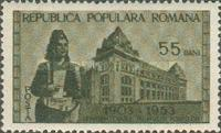 [The 50th Anniversary of the General Post Building, Bucharest, type BAW]