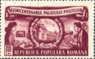 [The 50th Anniversary of the General Post Building, Bucharest, type BAY]