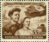 [Month of Romanian-Soviet Frienship, type BBE]