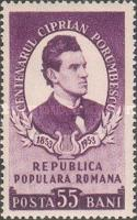[The 100th Anniversary of the Birth of Ciprian Porumbescu(1853-1883), type BBI]