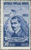 [The 40th Anniversary of the Death of Aurel Vlaicu(1882-1913), type BBM]
