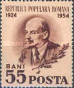 [The 30th Anniversary of the Death of Lenin(1870-1924), type BBN]