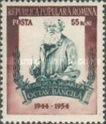 [The 10th Anniversary of the Death of Octav Bancila(1872-1944), type BBW]
