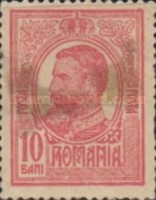 [King Ferdinand - Not Issued, type BC1]