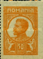 [King Ferdinand - Not Issued, type BC5]