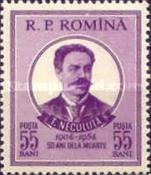 [The 50th Anniversary of the Death of T. Neculuta(1859-1904), type BCP]