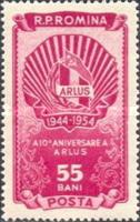 [Soviet-Romanian Friendship. The 10th Anniversary of ARLUS, type BCQ]
