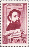 [The 100th Anniversary of the Death of Barbu Iscovescu(1816-1854), type BCT]