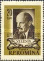 [The 85th Anniversary of the Death of Lenin, 1870-1924, type BDJ]