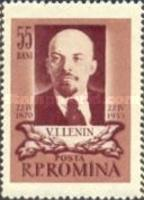[The 85th Anniversary of the Death of Lenin, 1870-1924, type BDK]