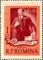[The 85th Anniversary of the Death of Lenin, 1870-1924, type BDL]