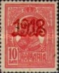 [No. 223 & 224 Overprinted 1918 in Red or Black, type BE1]