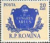 [The 5th Congress of the Romanian Society for Friendship with the Soviet Union(ARLUS), type BEQ]