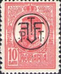 [King Karl I Issue of 1909-1914 Overprinted, type BF3]