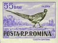 [Game Animals - As No.1570-1581, Imperforated, type BFR1]