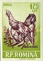 [Game Animals - As No.1570-1581, Imperforated, type BFU1]