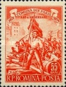 [The 85th anniversary of the Founding of Paris Commune, type BFY]