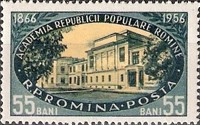[The 90th Anniversary of the Romanian Academy, type BGD]