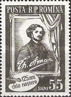 [The 125th Anniversary of the Birth of Theodor Aman, 1831-1891, type BGG]