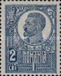 [King Ferdinand I - Thick Grey War Paper or Ordinary Paper, Typ BH4]