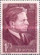 [The 75th Anniversary of the Birth of George Enescu(1881-1955), type BHZ]