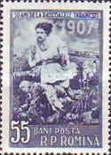 [The 50th Anniversary of the Peasant Uprising, type BIA]