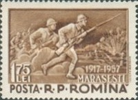 [The 40th Anniversary of the Battle of Marasesti, type BJK]