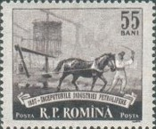 [The 100th Anniversary of the Oil Industry, type BJT]