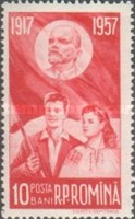 [The 40th Anniversary of the October Revolution, type BJU]
