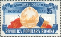 [The 10th Anniversary of the People`s Republic, type BKO]